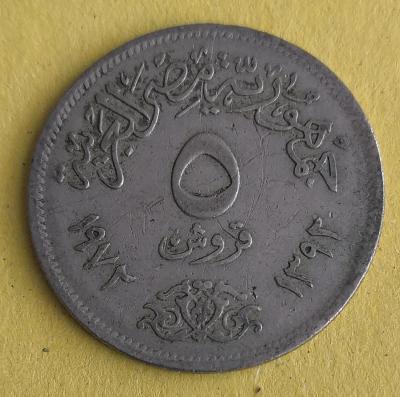 Egypt 5 piastres 1972