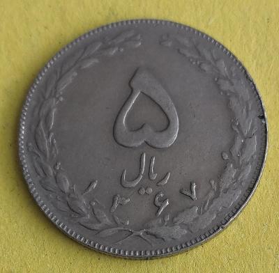 Iran 5 rials 1988