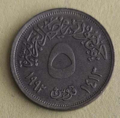 Egypt 5 piastres 1992