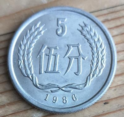 Čína 5 fen 1986
