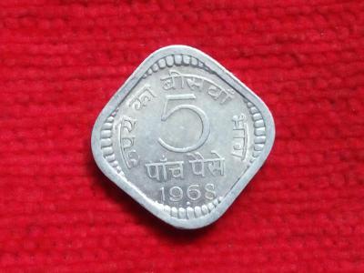 Indie 5 paisa 1968 minc. Mumbai