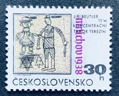 30.výročí Mnichova - Kresby terezínských dětí, 1968, 1706