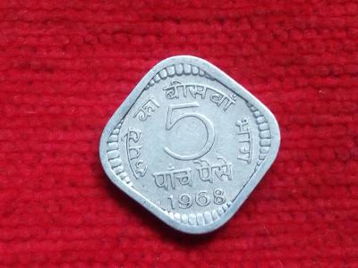 Indie 5 paisa 1968 minc. Calcutta