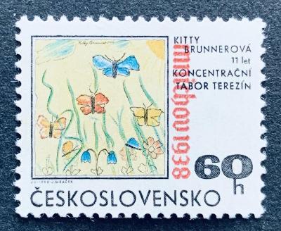 30.výročí Mnichova - Kresby terezínských dětí, 1968, 1707