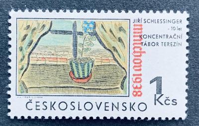 30.výročí Mnichova - Kresby terezínských dětí, 1968, 1708