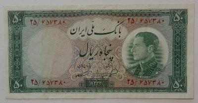 IRÁN (P066) 50 Rials 1954 VF+