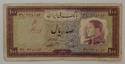 IRÁN (P067) 100 Rials 1954 F-