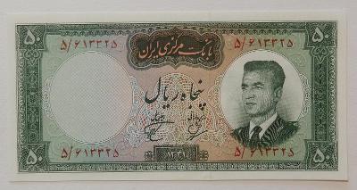 IRÁN (P073a) 50 Rials 1962 UNC Malé datum