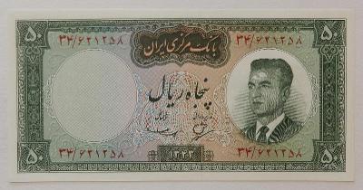 IRÁN (P076) 50 Rials 1964 UNC