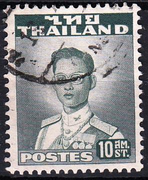 Thajsko 1951 Mi.283, prošla poštou