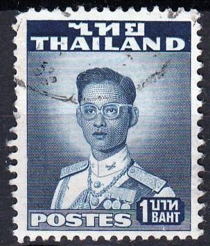 Thajsko 1951 Mi.288, prošla poštou