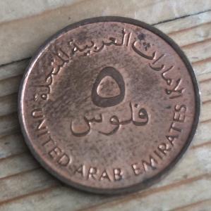 UAE 5 fils 2005