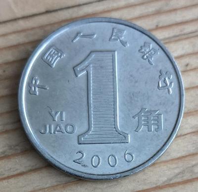 Čína 1 jiao 2006