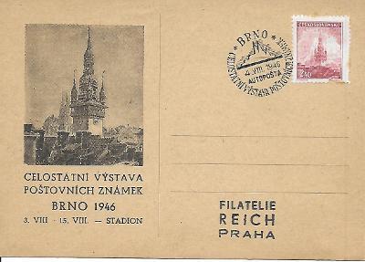 Pamětní lístek Brno 1946