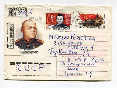 SSSR -  GENERÁL RYBALKO 1894 - 1948  /AG-39-5