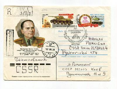 SSSR -  KONSTRUKTÉR TĚŽKÝCH TANKŮ DUCHOV  1904 - 1964  /AG-39-6