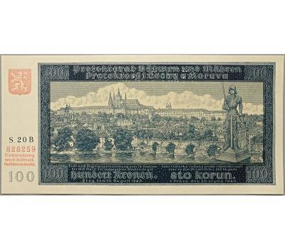 100 K 1940, I. vydání, série 20 B, perforovaná (SPECIMEN nahoře), UNC