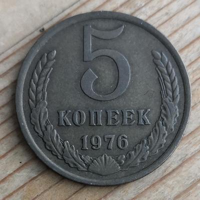 Rusko 5 kopejka 1976