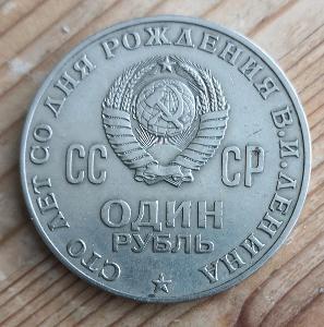 Rusko 1 rubl 1970