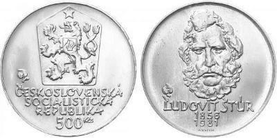 💥 stříbrná pamětní mince 500 Kčs 1981 - Ludovít Štúr - TOP !