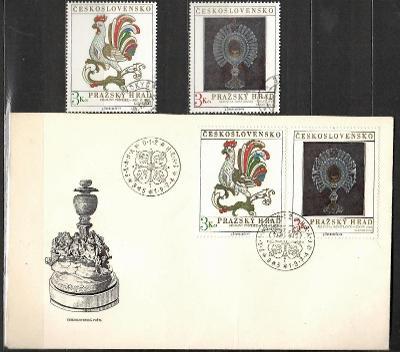 V9417   - FDC obálka prvního dne vydání + známky navíc