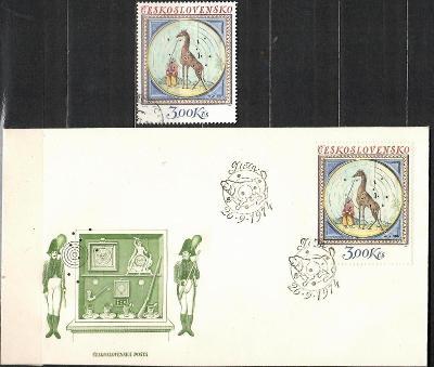 V9424   - FDC obálka prvního dne vydání + známky navíc