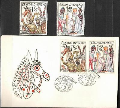 V9437   - FDC obálka prvního dne vydání + známky navíc