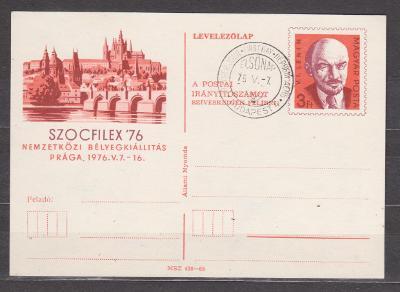 Maďarsko - dopisnice - Lenin