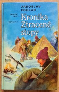 Kronika Ztracené stopy  - Jaroslav Foglar