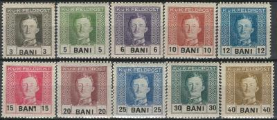 Rakousko / Österreich 1917 - FELDPOST - RUMÄNIEN - ANK / Mi. 18 - 27**