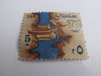 Prodávám známky  Egypt 1964,  Řeka Nil a Asuánská přehrada