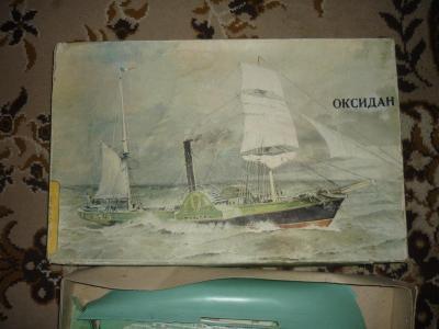 Model lodě  OCCIDENT   novoexport