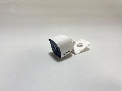 SRIHOME - Venkovní WIFI IP kamera TOP 1296P záruka!