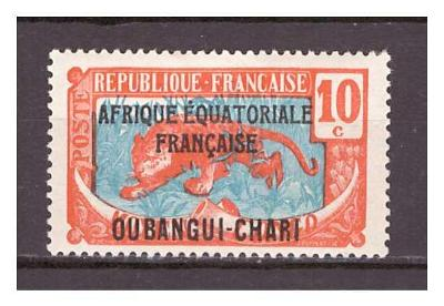 Ubangi-Šari 1925 Overprints AFRIQUE EQUATORIALE FRANCAISE Michel 61