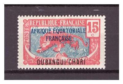 Ubangi-Šari 1926 Overprints AFRIQUE EQUATORIALE FRANCAISE Michel 48b