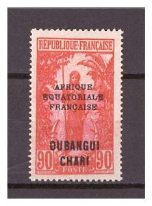 Ubangi-Šari 1927 Overprints AFRIQUE EQUATORIALE FRANCAISE Michel 68