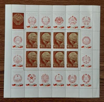 Výroční list poštovních známek SSSR- LENIN.