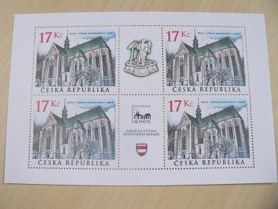 Známky 2005, Chrám nanebevzetí panny Marie v Brně