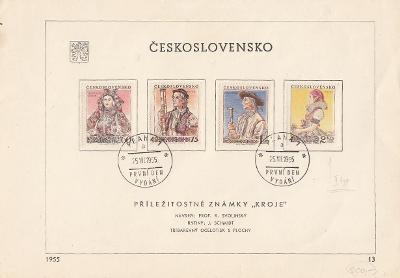ČSR II 1955 I. Kroje nálepní list známka 2 Kčs II. typ