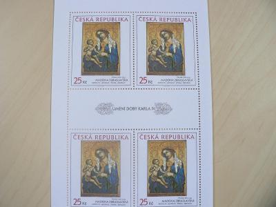 Známky 2006, Umění doby Karla IV, Madona Zbraslavská