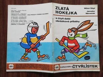 Čtyřlístek č.20 - Zlatá hokejka