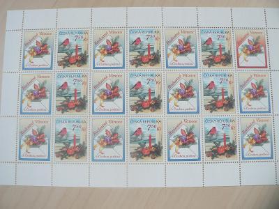 Známky 2007, Radostné Vánoce