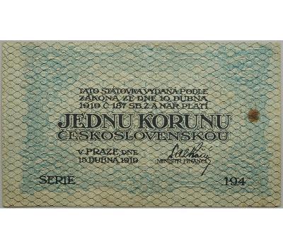 1 Kč 1919, série 194