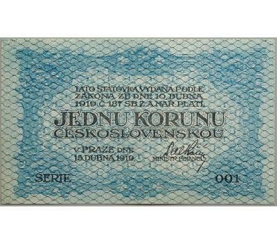 1 Kč 1919, série 001