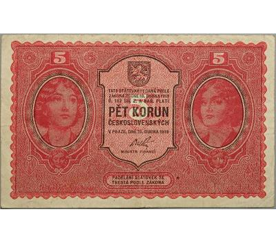 5 Kč 1919, série 0005