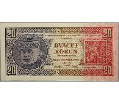 20 Kč 1926, série Cg