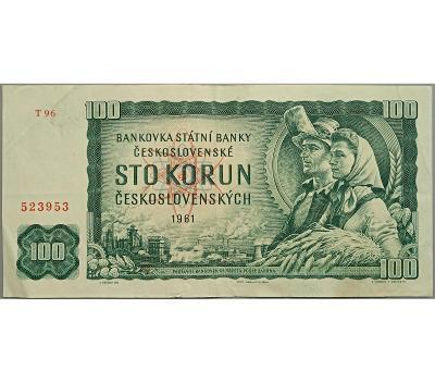 100 Kčs 1961, I. vydání, série T 96