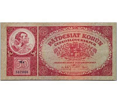 50 Kč 1929, série Ha