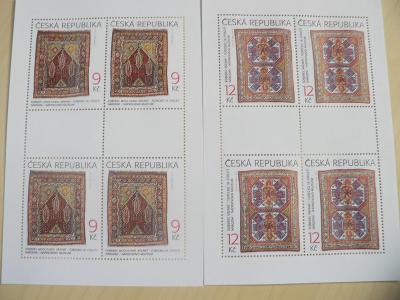 Známky 2003, Orientální koberce