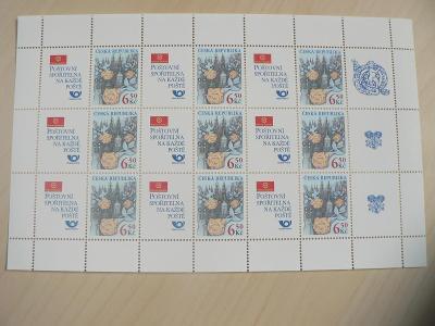 Známky 2003, Růže nad Prahou